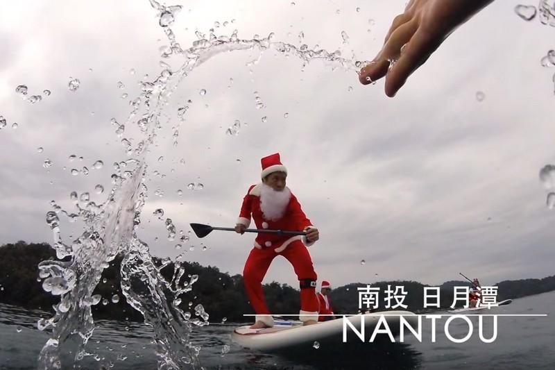 Vidéo : Noël à Taiwan en SUP